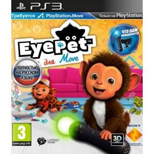 EyePet для Move
