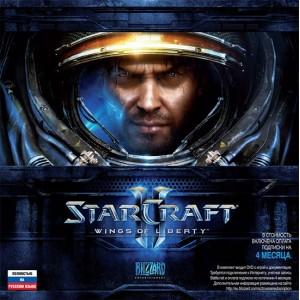 StarCraft II: Wings of Liberty (PC, Jewel)