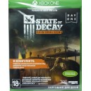 State Of Decay. Year-One Survival Edition (Xbox One)