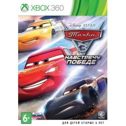 Тачки 3 (Xbox 360)