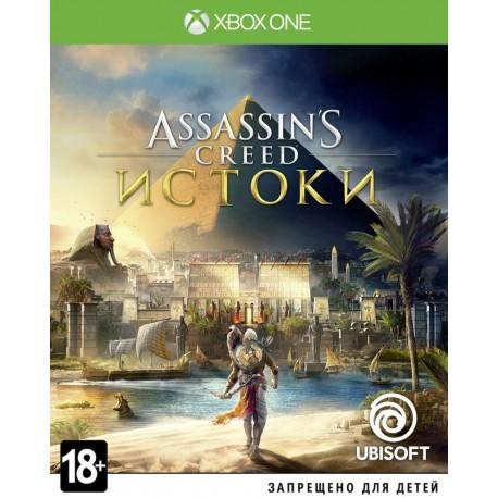 Assassin's Creed: Истоки (Xbox One)