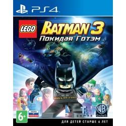 LEGO Batman 3: Покидая Готэм (PS4)