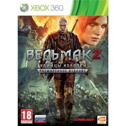 Ведьмак 2: Убийцы Королей (Xbox 360)