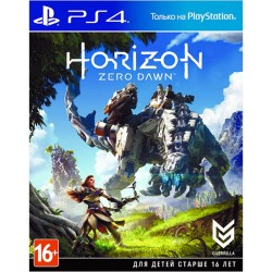 Sony PS4 Slim 500GB + Horizon Zero Dawn Complete Edition