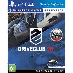 Driveclub VR (PS4, VR)