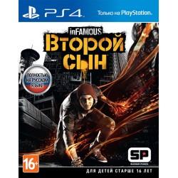 inFAMOUS: Второй сын (PS4)