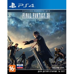 Final Fantasy XV. Day One Edition (PS4)