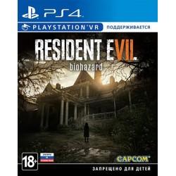 Resident Evil 7: Biohazard (PS4, VR)