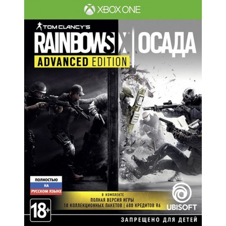 Tom Clancy's Rainbow Six: Осада. Advanced Edition (Xbox One)