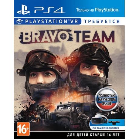Bravo Team (PS4, VR)