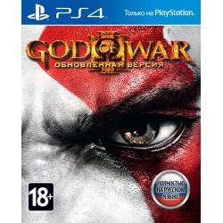 God of War 3. Обновленная версия (PS4)