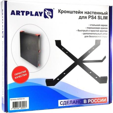 Кронштейн для PS4 Slim