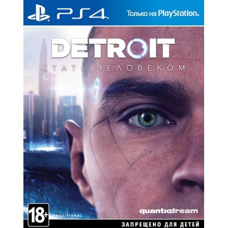 Detroit. Стать человеком (PS4)