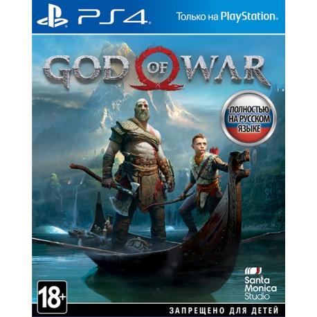 God of War 2018 (PS4)