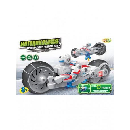 Конструктор: Мотоцикл с солевым двигателем