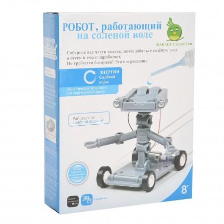 Конструктор: Робот на соленой воде