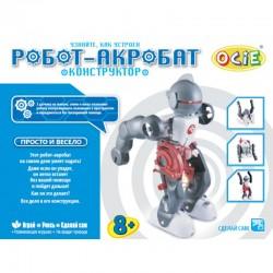 Конструктор: Робот-акробат