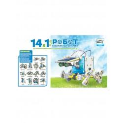 Набор 14 в 1: Робот на солнечных батареях