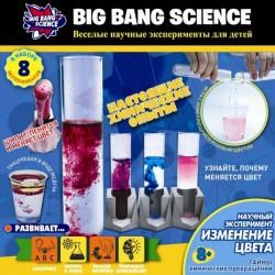 Набор научный: Эксперимент. Изменение цвета