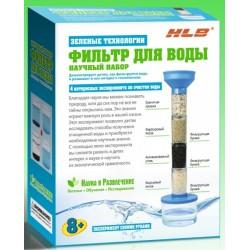 Набор научный: Эксперимент. Фильтр для воды