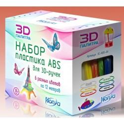 Набор пластика ABS. 6 различных цветов по 12 м