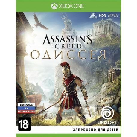 Assassin's Creed. Одиссея (Xbox One)