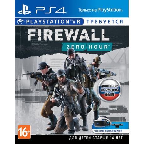 Firewall Zero Hour (PS4, VR)