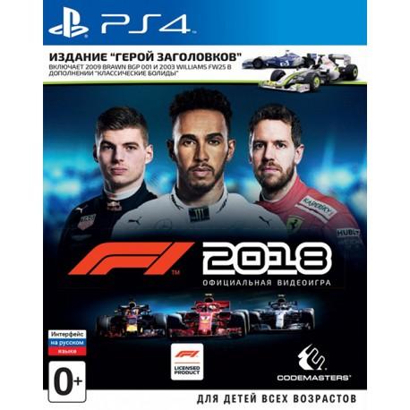 F1 2018 Formula1 (PS4)