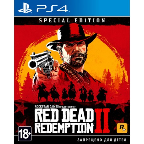 Red Dead Redemption 2. Special Edition (PS4)