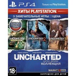 Uncharted. Натан Дрейк. Коллекция (PS4)
