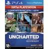 Uncharted: Натан Дрейк. Коллекция (PS4)