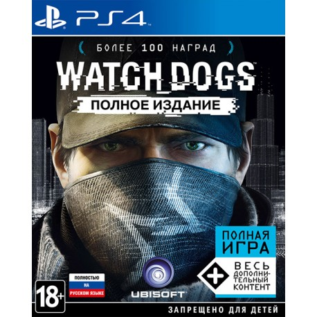 Watch Dogs. Полное издание (PS4)