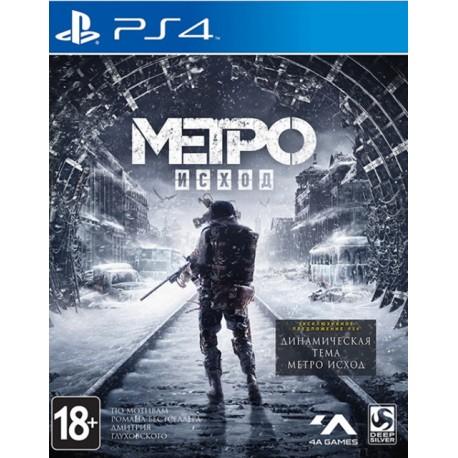 Метро Исход. Day One Edition (PS4)