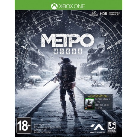 Метро Исход. Day One Edition (Xbox One)