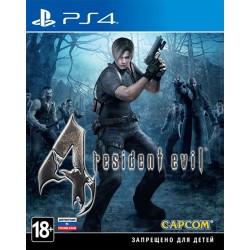 Resident Evil 4 (PS4)