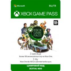 Xbox Game Pass на 3 месяца