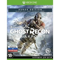 Tom Clancy's Ghost Recon Breakpoint. Auroa Edition (Xbox One)