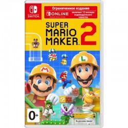 Super Mario Maker 2. Ограниченное издание (Switch)