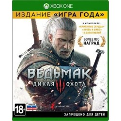 Ведьмак 3. Game of the Year Edition (Xbox One)