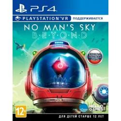 No Man's Sky. Beyond (PS4 VR)