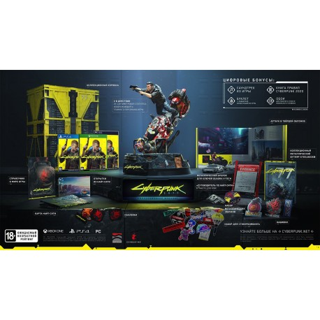 Cyberpunk 2077. Collector's Edition (PS4)