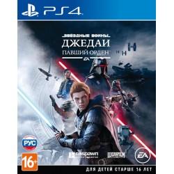 Звёздные Войны Джедаи: Павший Орден (PS4)
