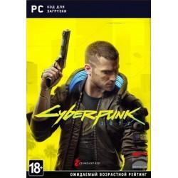 Cyberpunk 2077 (PC,код загрузки)