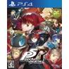 Persona 5 Royal. Steelbook Edition (PS4)