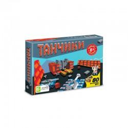 Игровая приставка 8 Bit Танчики + 80 игр