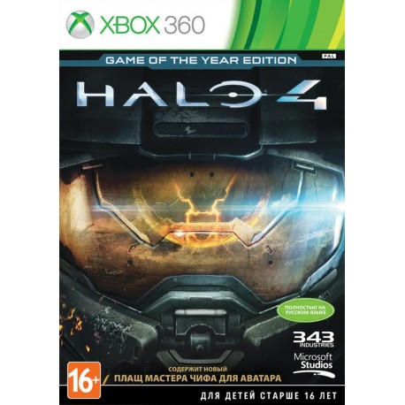 Halo 4. Game of Year Edition