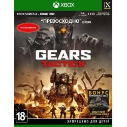 Gears Tactics (Xbox One/Xbox Series)