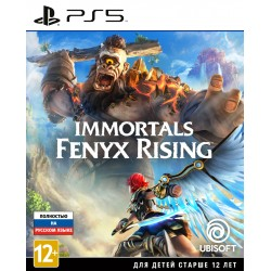 Immortals Fenyx Rising (PS5)