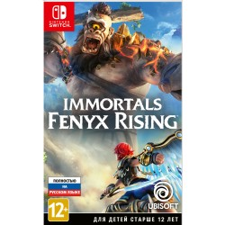 Immortals Fenyx Rising (Nintendo Switch)
