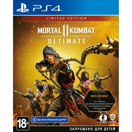 Mortal Kombat 11 Ultimate. Limited Edition (PS4)